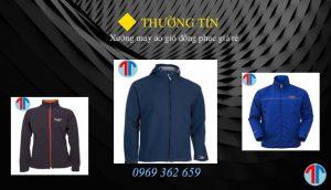 Xưởng máy áo gió đồng phục giá rẻ