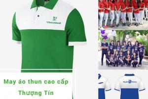 may-ao-thun-dong-phuc-cao-cap