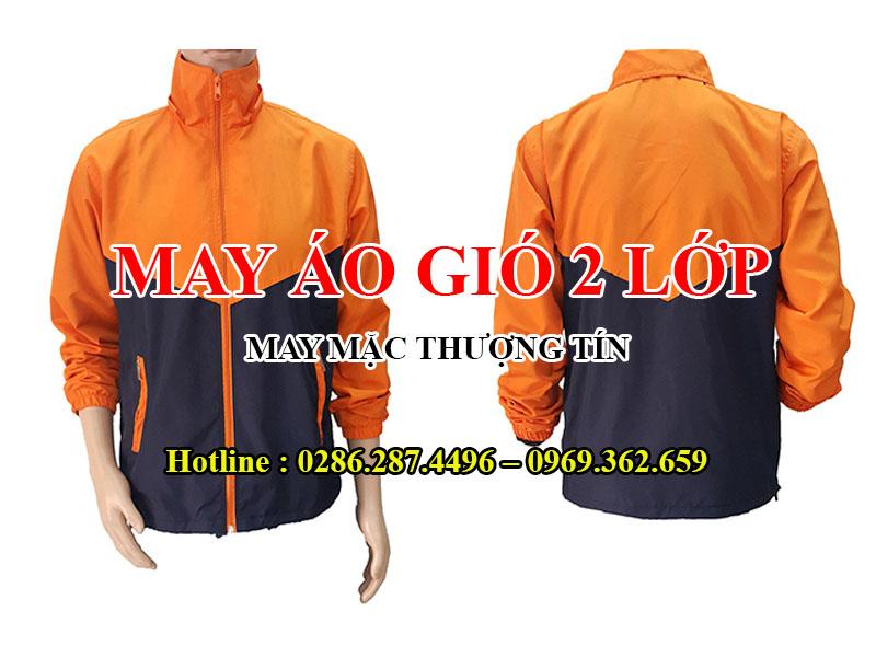 may-ao-gio-2-lop